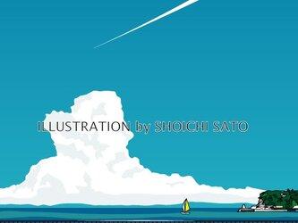 版画作品 湘南イラスト「海風を追いかけて」 (湘南の海岸線を走るフェラーリと江ノ島のイラスト)の画像