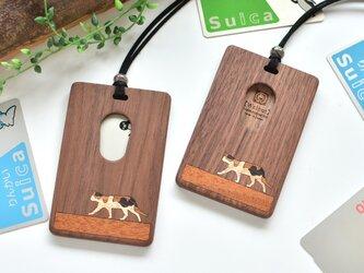 木製パスケース【歩く猫】三毛猫/ウォールナットの画像