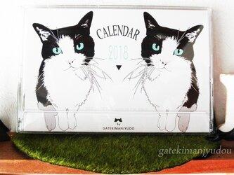 【最終価格◆半額】2018年★猫イラスト卓上カレンダー【在庫限り】の画像