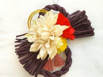 ダリアの花しめ縄(紫)  お正月飾りお正月リースの画像