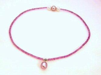 Doube pink(ドゥーブル ピンク)の画像