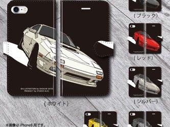 マツダ FC3S RX-7 イラスト・スマホケース(手帳型)iPhone&Android対応 7色バリエーション(黒地)の画像