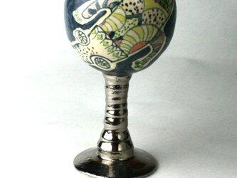 酒器/陶芸家/陶器/ワニのワインカップ/japanese art ceramicの画像