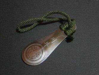 オーダーメイド 名前付 家紋 彫金 アンティーク 靴ベラ 父の日 渋い プレゼント フォーマルの画像