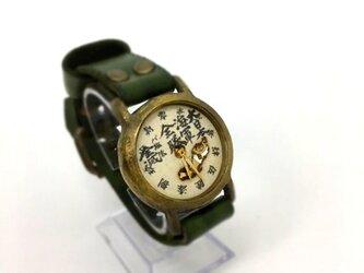 【左利き用腕時計】戦時中の腕時計 海軍の画像