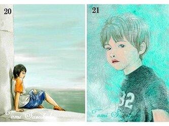 ポストカード「20・海と少年」「21・蒼い少年」の画像