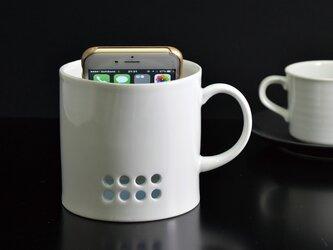 スマートフォンスピーカー スマホカップ マグ 白の画像