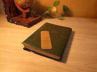 真鍮のブックマーカーの画像