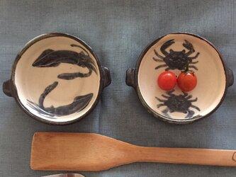 タパス豆皿A 2個組の画像