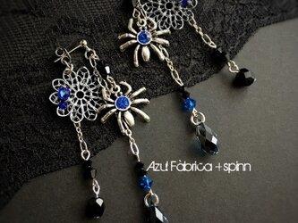 耳飾り:Gothic spider(blue)の画像
