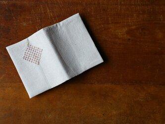 米刺し刺繍のブックカバー 文庫本サイズ 010の画像