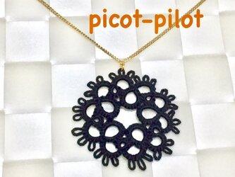 タティングレース 恋花のネックレス 黒の画像