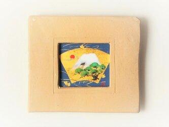 「富士旭日」/青 日本画【陶器の額縁入り】の画像