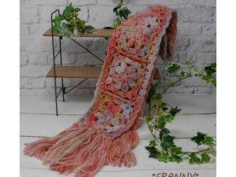 【春色】発色がすてき!イタリア糸使用のマフラー(ピンク)の画像