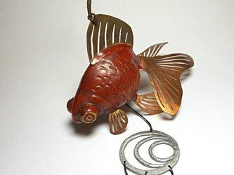 陶器金魚 ウインドチャイム 蝶尾風鈴の画像