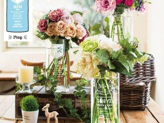 ご両親贈呈品 Thankful Flower Vase 【Flag フラッグ】 【送料無料】 【ウェディング】の画像