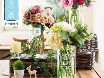 ご両親贈呈品 Thankful Flower Vase 【Noble ノーブル】 【送料無料】【ウェディング】の画像