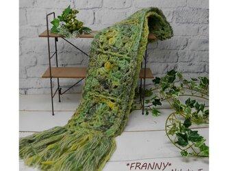 発色がすてき!イタリア糸使用のマフラー(グリーン)の画像