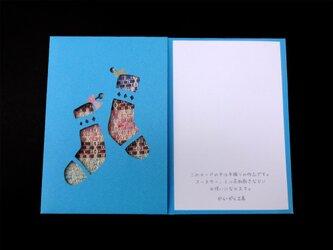 手織りカード「くつした」-05の画像