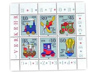 ドイツ未使用切手シート(乗り物の歴史)Germany  DA-STE103の画像
