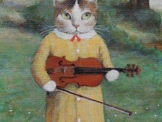 バイオリン・ミケ・黄色いワンピースの画像