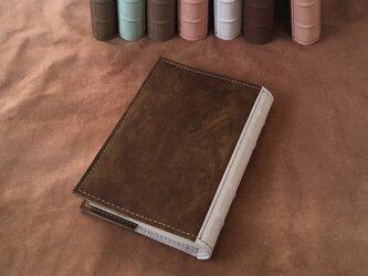 洋古書風のブック・ブックカバー/マットブラウン×ホワイトの画像
