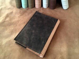 洋古書風のブック・ブックカバー/マットブラック×アッシュピンクの画像