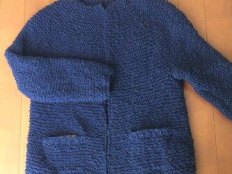 在庫処分 値下げ  ブルーのウールジャケットの画像