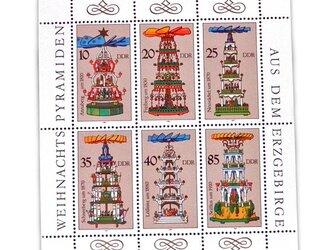 ドイツ未使用切手シート(クリスマスピラミッド)Germany  DA-STE101の画像