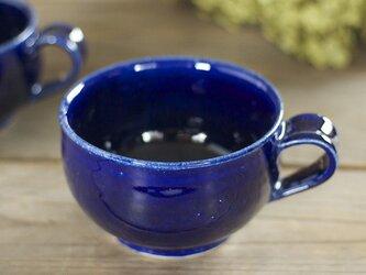 スープカップ(瑠璃)の画像