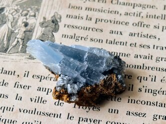 ブルーバライト モロッコ産 42.5g/鉱物・結晶原石の画像