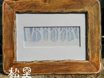 消しゴム版画「青寂の森」(額装済み)の画像