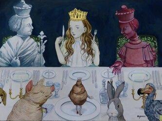 『鏡の国のアリス』より【食べられないご馳走】の画像