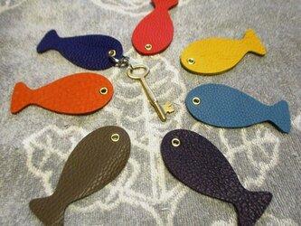 【新作・色見本に】トリヨンのお魚キーホルダーの画像