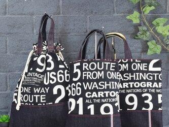 ハンサムBLACKの3点セット(レッスンバッグ・シューズバッグ・着替え袋)の画像