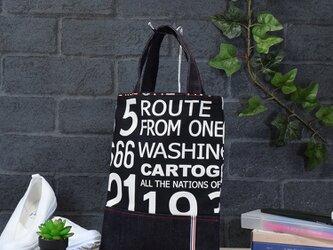 ハンサムBLACKのシューズバッグ(上靴袋)の画像