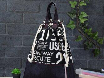 ハンサムBLACKの着替え袋(体操着袋)の画像