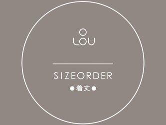 SIZE ORDER 着丈の画像