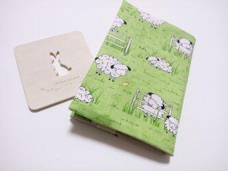 ほんわか羊さん (usaコットン) ブックカバー(文庫本用)の画像