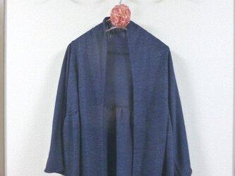 濃いブルーデニム風ニット生地 羽織カーディガン Mの画像