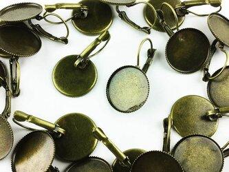 送料無料 ピアス パーツ 金古美 台座 ミール皿 付き 20個 (10ペア) アンティーク ピアス フック AP0354の画像