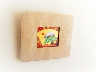 「富士旭日」/赤 日本画【陶器の額縁入り】の画像