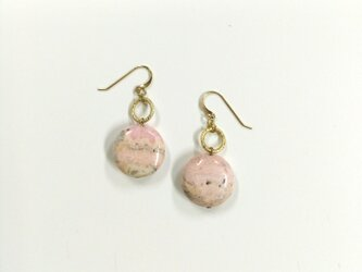 baby pink coin pierceの画像