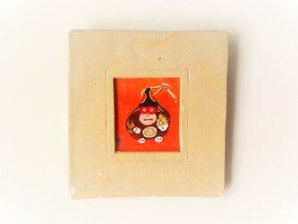「起土人形・寿猿」 日本画【陶器の額縁入り】の画像