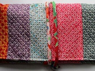 送料無料 絞りの羽織を組み合わせて作った和風財布・ポーチ3021の画像