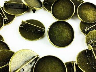 送料無料 ブローチピン 20mm ミール皿 台座 20個 金古美 ミール皿 外径約22mm内径約20mm バッジ AP0422の画像
