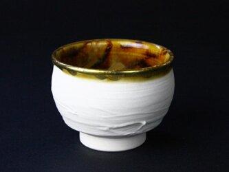 小さいタイヒサン器 / 玳皮盞/ 陶芸/ 酒器 /茶器 / japanese potteryの画像
