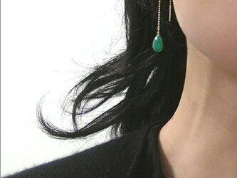 K10 emerald chain pierceの画像