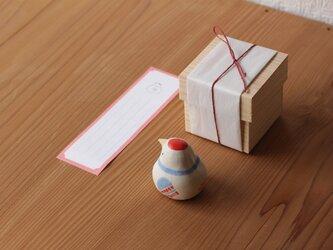 【神無月・新作】伝書鳩(朱) ※受注制作 / 国産ヒノキの木箱入りの画像