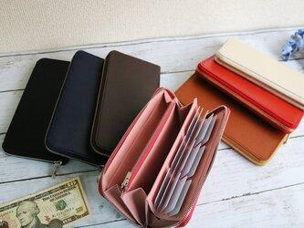 *選べる7色* 使いやすい長財布 【ベーシック Pat.Zip】 国産レザー 革 日本製 メンズ レディースの画像